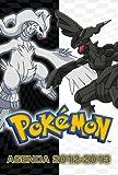 echange, troc Pokémon - Agenda Pokémon
