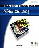 PowerX PerfectDisk 2008 Pro