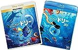 ファインディング・ドリー MovieNEXプラス3D:オンライン予約限定商品 [ブルーレイ3D+ブルーレイ+DVD+デジタルコピー(クラウド対応)+MovieNEXワールド] [Blu-ray]