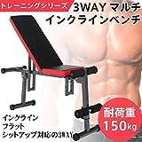 マルチシットアップベンチ トレーニング 筋トレ 腹筋 背筋 フラットインクラインベンチ YT-MC-MPB