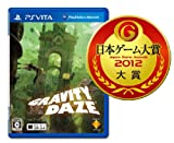 GRAVITY DAZE :