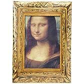 (デザインマニアミュージアム)DESIGN MANIA MUSEUM(デザインマニア ミュージアム) ボクサーパンツ DMB750502 001 モナリザ フリー