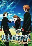 Image de Little Busters Refrain 7 [Blu-ray]