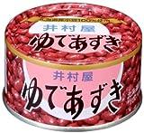 和菓子のカロリーをなめるな