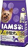 アイムス (IAMS) 7歳以上用(シニア) 小型犬用 チキン 小粒 2.3kg(575g×4) ドッグフード(ドライ)