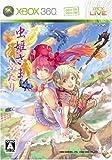 虫姫さまふたり Ver 1.5 初回限定版(「アレンジCD」同梱)(初回生産分:「虫姫さまふたり Ver1.01 ダウンロードカード」同梱)