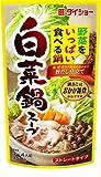 野菜をいっぱい食べる鍋 白菜鍋スープ 750g×10個 ダイショー 鍋の素