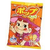 【ハロウィンお菓子】ハロウィンポップキャンディー・22本入(1袋)  / お楽しみグッズ(紙風船)付きセット