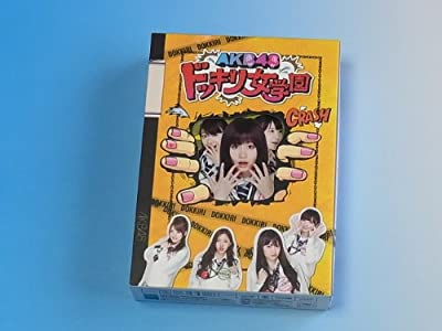 週刊AKBスペシャルBOX AKB48 ドッキリ女学園 [DVD]