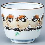 【陶希庵】中村陶志人 群雀図ぐい呑 新品 木箱 ギフト サカズキ 杯 九谷焼