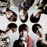 hana(初回限定盤)(DVD付)