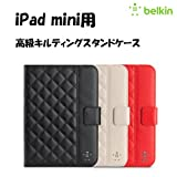 iPad mini ケース/スタンド式キルトケース//iPad mini ケース/ケースクリーム