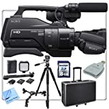 Sony HXR-MC2000U Shoulder Mount AVCHD Camcorder With CS Studio Kit: Includes Professional Hard Case With Wheels & Retractable Handle, 72