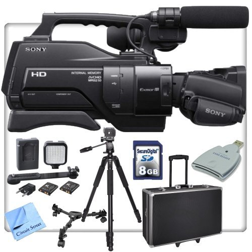 sony-hxr-mc2000u-shoulder-mount-avchd-camcorder-with-cs-studio-kit-includes-professional-hard-case-w
