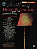 The Music of Duke Ellington Plus One: Trombone (Book & CD) (0769277926) by Ellington, Duke