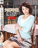 矢部寿恵パーフェクトコレクション4時間 (AST-33) [DVD]
