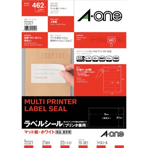 A-one sticker labels matte paper 21 22 sheet 72321