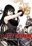 LOST SEVEN 1 (1) (BLADE COMICS)