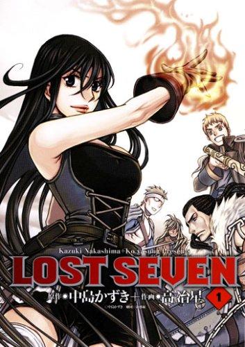 LOST SEVEN 1 (BLADE COMICS)