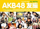 AKB48 �F�B THE YELLOW ALBUM (�u�k�� Mook)
