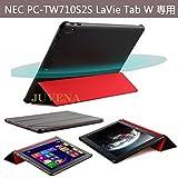 【JUVENA】NEC LaVie Tab W TW710/S2S PC-TW710S2S専用保護ケース 超薄型PCカバー 三つ折  (ブラック)