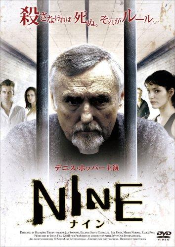 NINE -ナイン- [DVD]