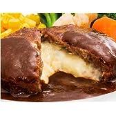 新登場フォルクス チーズインハンバーグ10食セット