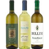 【Amazonバイヤー厳選】お気軽イタリアン 白ワイン 飲み比べ 750ml×3本セット