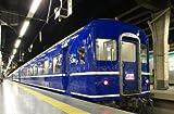 KATO [N] 【10-822】 24系 寝台特急「あけぼの」 6両基本セット ≪鉄道模型≫