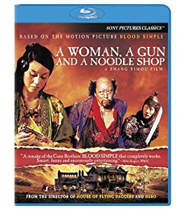 A Woman, A Gun and A Noodle Shop [Blu-ray] (Sous-titres français)