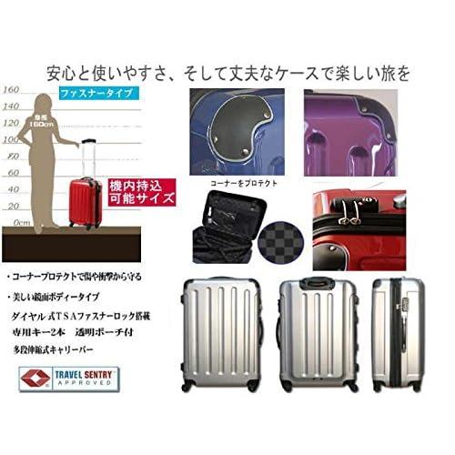 モア 超軽量ファスナータイプスーツケース 機内持込可能サイズ N6260-SS メタルシルバー