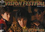 VISION FESTIVAL(journy to saga) [DVD]