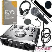 TASCAM タスカム オーディオインターフェイスセット SONAR X3 Essential / US-322 サクラ楽器オリジナル ソナー エッセンシャル入門セット