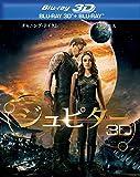 ジュピター 3D & 2D ブルーレイセット(初回限定生産/2枚組/デジタルコピー付) [Blu-ray]