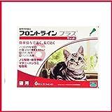 猫用 フロントラインプラス キャット 6ピペット (動物用医薬品)