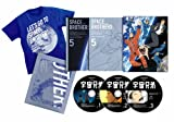 宇宙兄弟 Blu-ray Disc BOX 2nd year 5