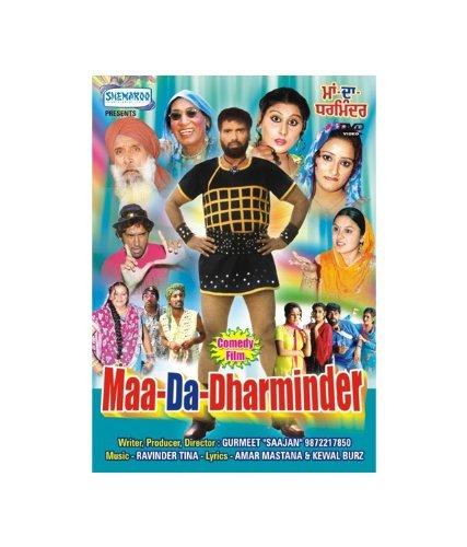 maa-da-dharminder-punjabigurmeetsaroop-parinda-raj-virk