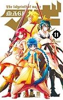 マギ 11 (少年サンデーコミックス)