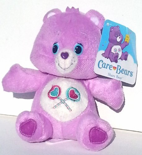 "Care Bear Sitting Plush 6.5"" ~ Share Bear - 1"