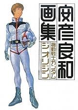 「機動戦士ガンダム THE ORIGIN」はテレビアニメで14年放送予定!?