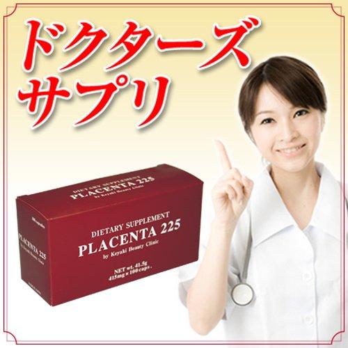 ドクターズ・サプリ プラセンタ225