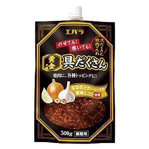 エバラ 黄金の味具だくさん中辛 500g 【常温】
