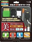 (Xbox 360用/PS3・PS2用/Wii用/PSP-3000・2000用)マルチD端子ケーブル
