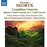 Myroslav Skoryk: Carpathian Concerto, Diptych & Other Orchestral Works