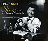 フランク、ジャズを歌う