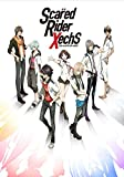 TVアニメ「 スカーレッドライダーゼクス 」 レゾナンスソングシリーズ Vol.1