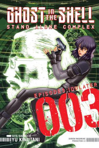 Ghost In Shell Stand Alone Complex 03 (Ghost in the Shell : Stand Alone Complex)