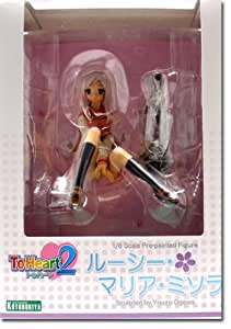 To Heart 2: Lucy Maria Misora PVC Figure 1/8 Scale