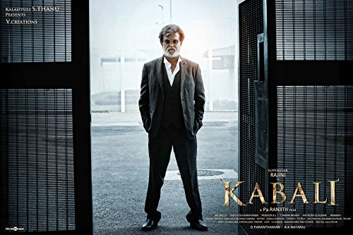 Love St - Kabali Movie Poster | Rajnikanth HD Poster | Special Paper | Poster For Girls | Poster For Boys | Poster For Kids | Home Decal Poster | Home Decoration | Movie Poster | Poster For Home And Office