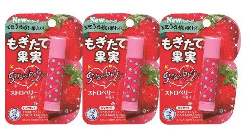 メンソレータム もぎたて果実 ストロベリーの香り 4.5g 3個セット